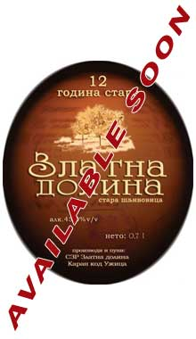 Golden valley Slivovitz 12 years old