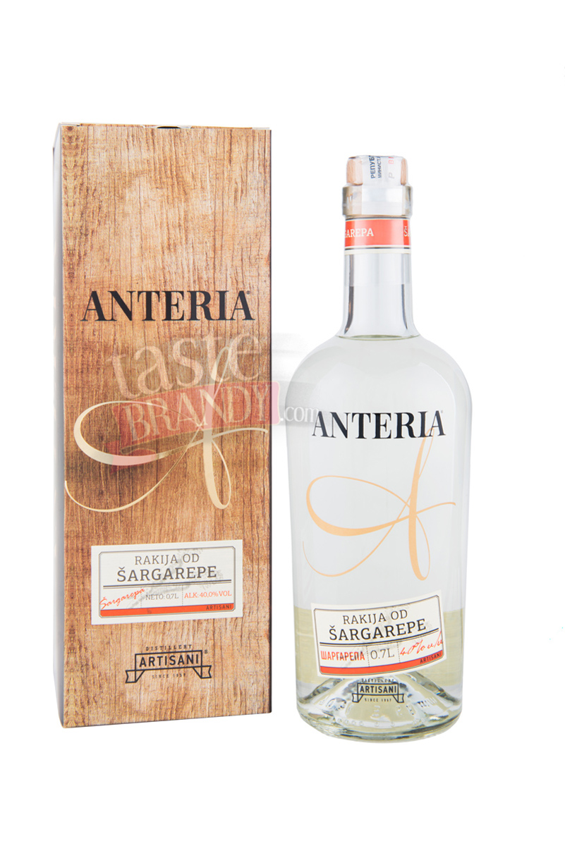 Carrot Brandy Anteria Exclusive