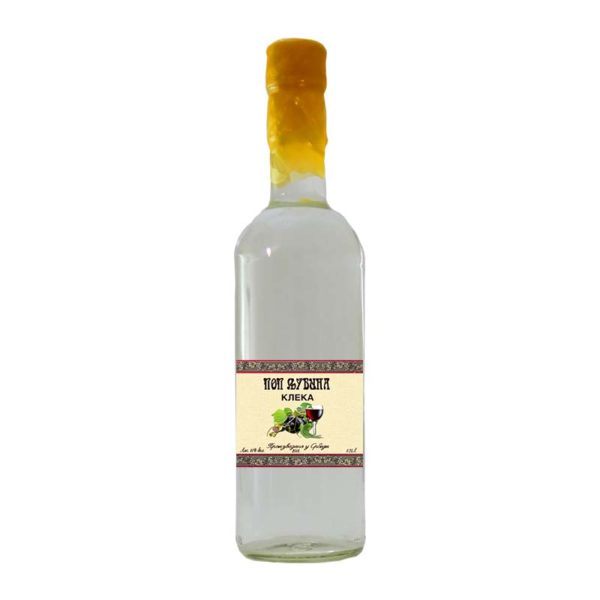 Juniper Plum Brandy Slivovitz Of Priest Ljuba