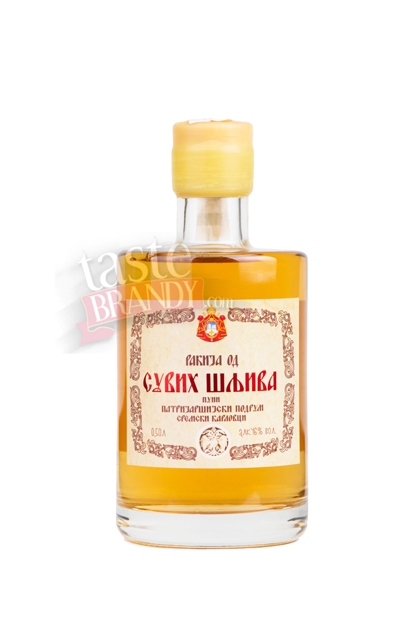 Rakija Brandy of Dried Plums Serbian Orthodox Patriarchy Cellar
