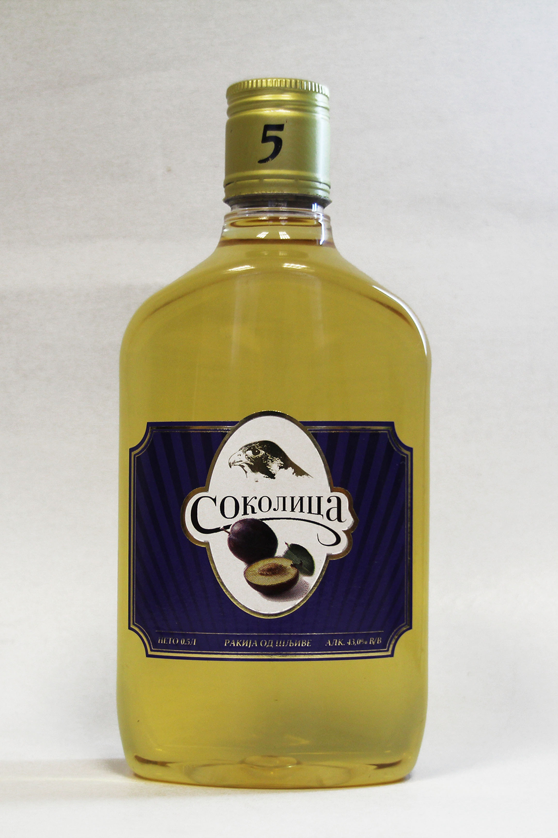 Plum Brandy Slivovitz Sokolica PET 0.5 L