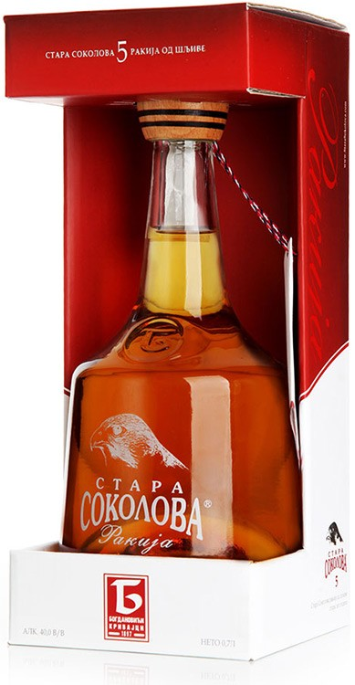 Old Falcons Brandy Slivovitz 5 years old